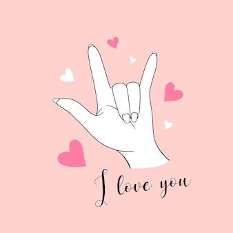 Eu te amo, sinal de mão desenhando com coração rosa e branco