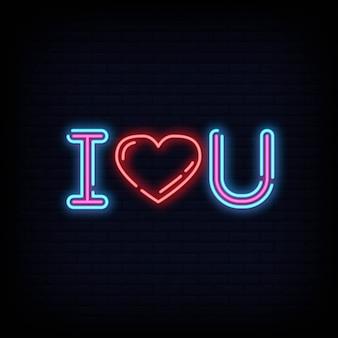 Eu te amo texto de sinal de néon