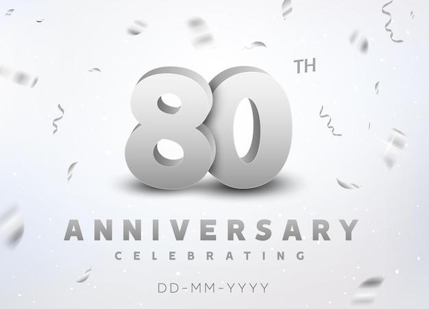 Evento de celebração de aniversário de número de prata de 80 anos. projeto de cerimônia de banner de aniversário para 80 anos.