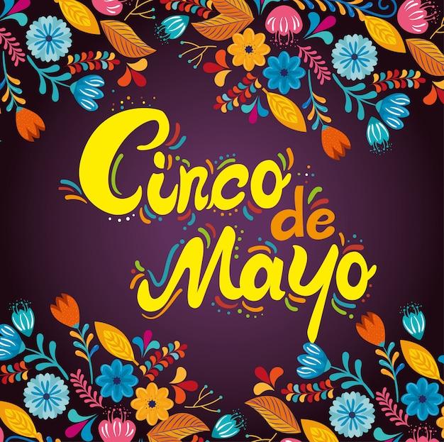 Evento mexicano com decoração de plantas de flores