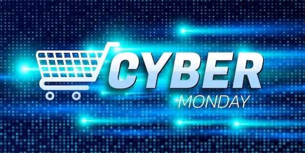 Evento promocional de venda on-line