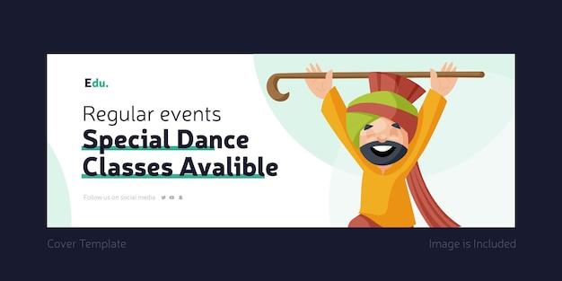 Eventos regulares, aulas especiais de dança disponíveis. facebook cover design