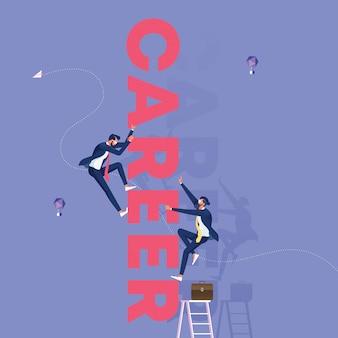 Executivos competitivos, subindo a palavra carreira-conceito de concorrência de negócios