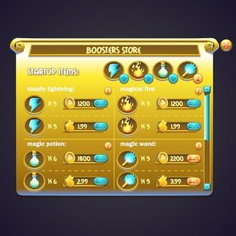 Exemplo de boosters de compra de janela em um jogo de computador
