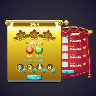Exemplo de trabalho de nível de janela no jogo de computador