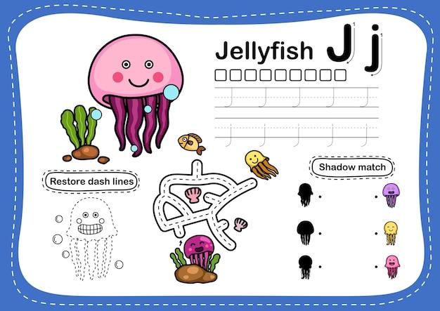 Exercício de água-viva com letra do alfabeto com vocabulário de desenho animado