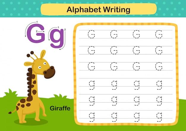 Exercício de alfabeto letra g-girafa com ilustração do vocabulário dos desenhos animados