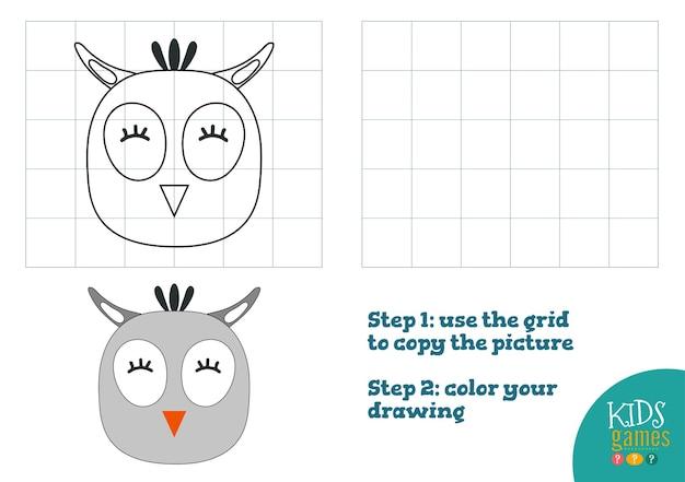Exercício de ilustração de imagens de cópia e cores cabeça de coruja para jogo de desenho e colorir para crianças em idade pré-escolar