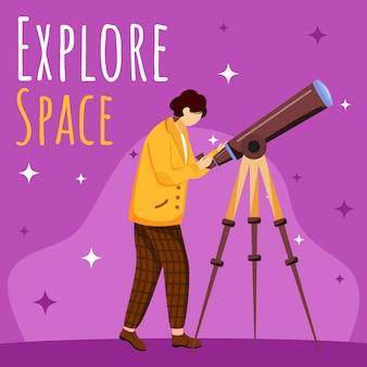 Explore a mídia social espacial post maquete.