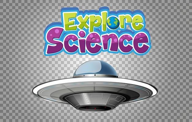 Explore o logotipo da ciência com ovni em fundo cinza xadrez