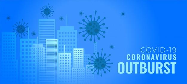 Explosão de coronavírus infectando cidades edifícios conceito banner