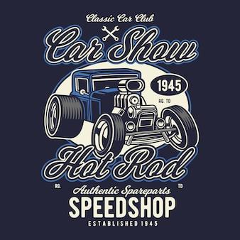 Exposição de automóveis