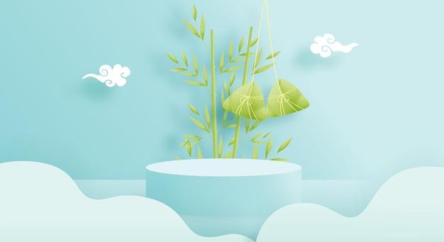 Exposição de produto do dragon boat festival com bolinho de arroz.