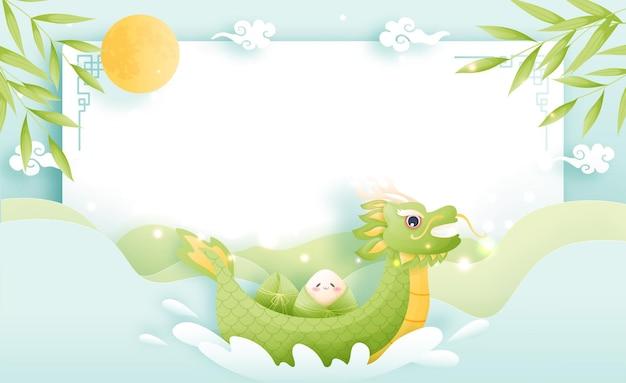 Exposição de produto do festival do barco do dragão com barco do dragão e bolinho de arroz.