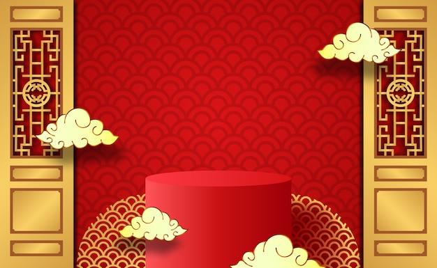 Expositor de produto em pódio de cilindro 3d para o ano novo chinês com cor vermelha e decoração em nuvem