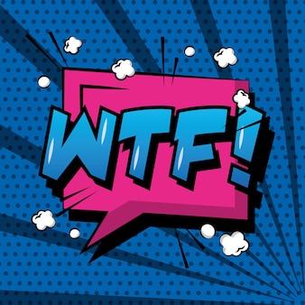 Expressão de wtf de bolha de discurso de arte pop em quadrinhos