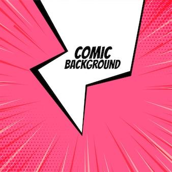 Expressão em quadrinhos flash abstrata com linhas de zoom