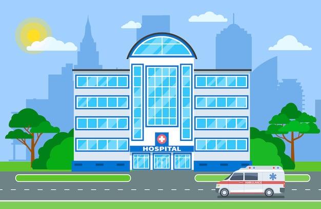 Exterior do departamento médico com ambulância na paisagem da cidade