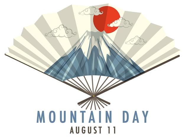 Fã japonês com banner de fonte do dia da montanha em 11 de agosto
