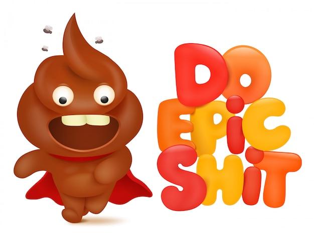 Faça o cartão do conceito da merda épica com caráter do emoji dos desenhos animados do poo. ilustração vetorial