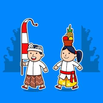 Faça um divertido personagem de desenho animado de bali kids