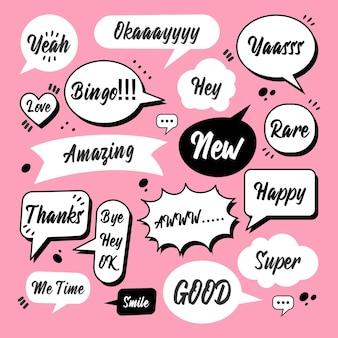 Faça um esboço de balão de fala com frase de comunicação
