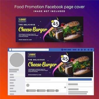 Facebook promocional de alimentos adicionar banner