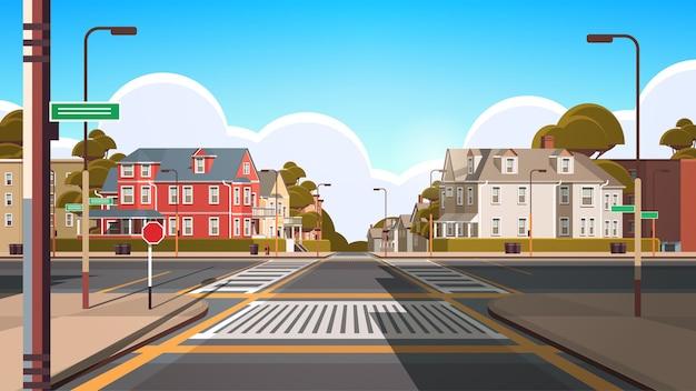 Fachada da cidade edifícios vazios sem pessoas urbanas ruas imobiliárias