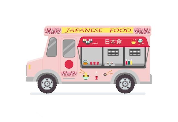 Faixa de comida comida japonesa, entrega de comida asiática.