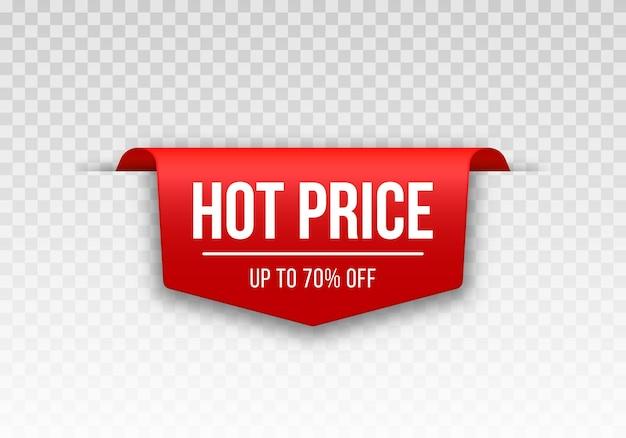 Faixa de fita vermelha em branco para publicidade, promoção de venda, título, título, decoração, distintivo