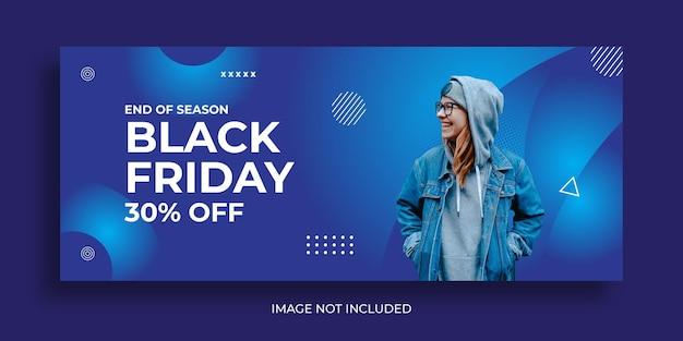 Faixa de liquidação de moda da black friday