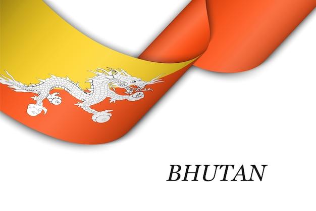 Faixa de opções ou banner com bandeira do butão.