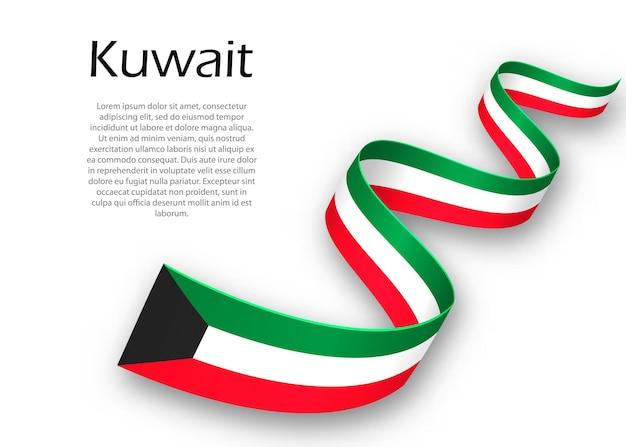 Faixa de opções ou banner com bandeira do kuwait. modelo para design de pôster do dia da independência