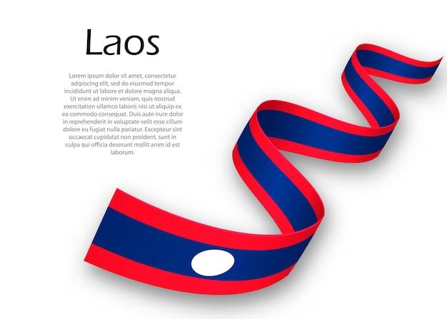 Faixa de opções ou banner com bandeira do laos. modelo para design de pôster do dia da independência