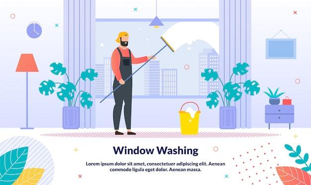 Faixa de serviço de lavagem profissional do windows