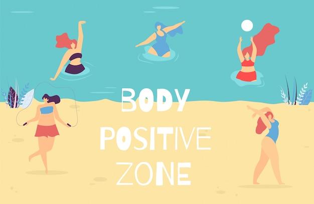 Faixa de texto motivacional de zona positiva de corpo de mulher