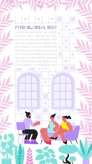 Faixa plana vertical de ajuda psicológica com campo de texto e duas mulheres conversando com um psicólogo masculino