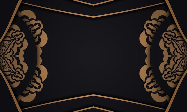 Faixa preta com enfeites luxuosos e lugar para o seu logotipo. modelo para design de impressão de cartão postal