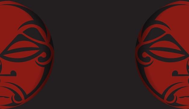 Faixa preta com máscara dos enfeites de deuses e lugar para seu logotipo. modelo para um design para impressão de um cartão postal