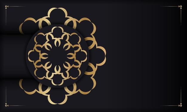Faixa preta com ornamento vintage dourado
