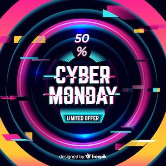 Falha no subwoofer cyber segunda-feira