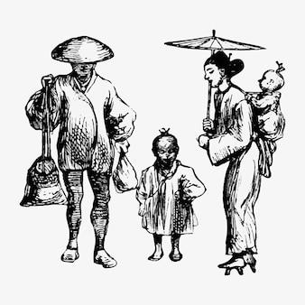 Família de camponeses japoneses tradicionais