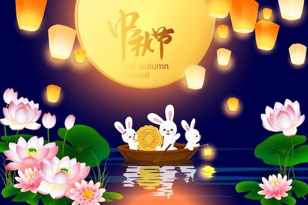 Família de coelhos feliz. sinais chineses significam `festival do meio outono`