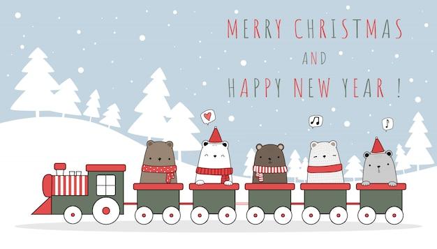 Família de ursinho fofo polar andando de trem comemorando feliz natal e feliz ano novo desenho animado doodle