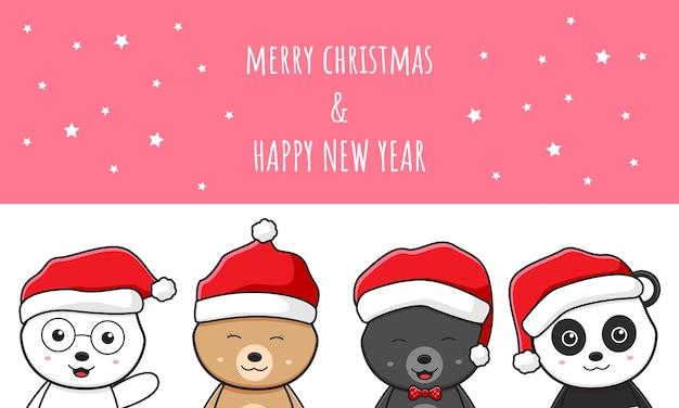 Família de urso polar de pelúcia fofo cumprimentando feliz natal e cartão de desenho animado de feliz ano novo