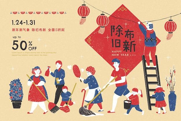 Família fazendo tarefas domésticas juntos em tons de cor azul e vermelho