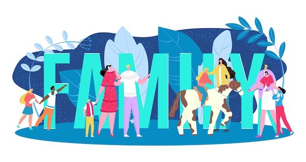 Família feliz, pai, mãe e filhos se divertindo juntos, ilustração com família de letras. os pais amam, infância feliz. adultos e crianças brincando ao ar livre no lazer. relação.