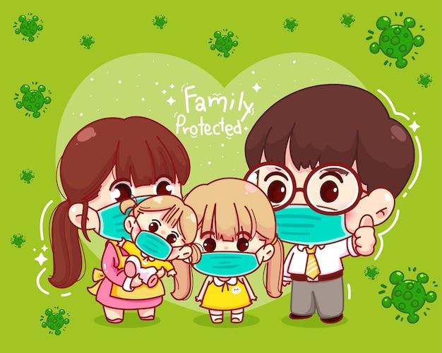 Família fofa protegida da ilustração de personagem de desenho animado de vírus