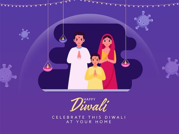 Família indiana comemora diwali