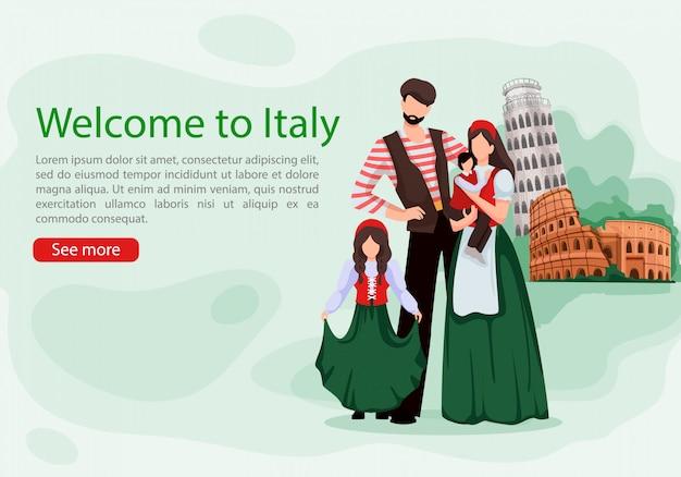 Família italiana com bandeira de crianças